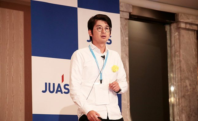 一般社団法人 日本情報システムユーザー協会(JUAS)主催 / JUAS TECH PITCH にて優秀賞を受賞
